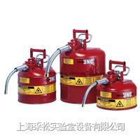 9.5升不銹鋼安全罐(帶軟管) 7225130Z