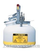 實驗室不銹鋼安全罐 TF12752
