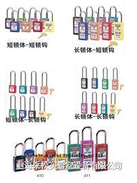 工程塑料挂锁 410MCNRED