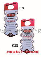 铝制联排八人锁具 CS33410