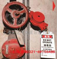 兩米鋼纜鎖具 CS34110