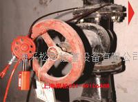 迷你型鋼纜鎖具 CS34140