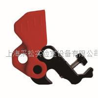 通用型微型斷路器鎖具 CS31150
