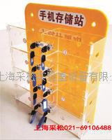 手机管理中心 CS36820