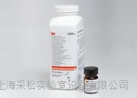 3M沙门氏菌增菌培养基 SEB500