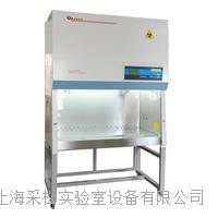 生物安全柜B2 CS-BSC-1300IIB2
