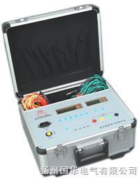 直流电阻速测仪 ZRC-Ⅱ