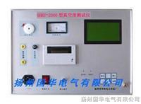 真空度开关测试仪 ZKY-2000