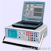 微机继电保护测试系统 -