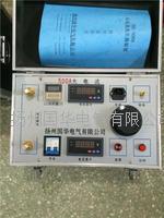 500A 大电流发生器成套装置