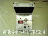 高压验电器发生器 GPF-220