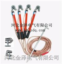 短路接地线 JDX-380v-500kv