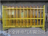 新型绝缘安全围栏 1.5*2.5M