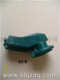 绝缘护罩02-B 设备线夹类进线02-B