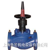 静态平衡阀 V5032Y,V4-BLC-GP16,静态平衡阀,霍尼韦尔静态平衡阀,平衡阀