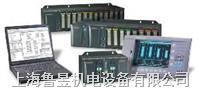 DCS系统HC900  900R12-0101,900R12R-0101,900R08-0101,900R04-0001,9