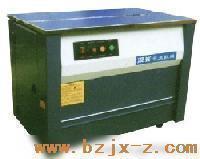 NKJ-T型半自动捆扎机