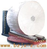 超大型圆筒纸缠绕机/二次圆筒裹膜机