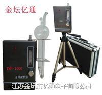 TMP-1500大气采样器 TMP-1500