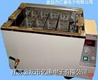 多功能血液溶浆机 EXY-1