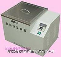 电热恒温油浴 HH-S