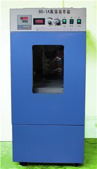 隔水式恒温培养箱  EHG-A