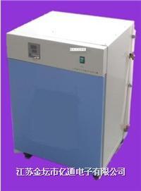 隔水式恒温培养箱 SHP-400