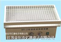 HY-8调速多用振荡器 HY-8