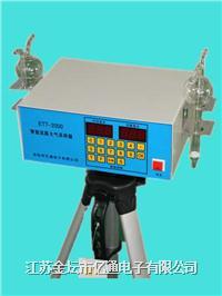 智能双路大气采样器 ETT-2000A