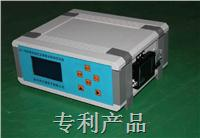 在线式水质检测远程传输系统 ET-09