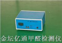 甲醛检测仪 ET-102