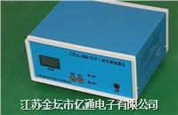 红外二氧化碳检测仪 CEA-800