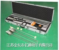 活塞式柱状沉积物采样器 ET0204