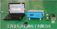 ET900A在线式垃圾场气体检测仪 ET900A