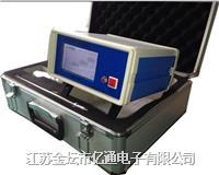 ET-C2H40环氧乙烷气体检测仪 ET-C2H40