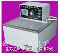 超级恒温水浴 HH-601