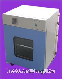 实验室仪器部分2013金坛亿通报价单 (实验室仪器部分)