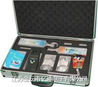 便携式游泳池水质检测仪 ET6010型