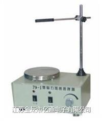 双向磁力搅拌器 79-2