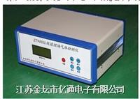 臭气检测仪 ET900B