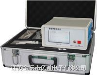 智能甲醛检测仪 ETA-102