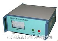 紫外臭氧检测仪 EUV-03