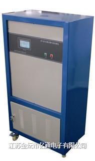 ET-20在线式大气汞检测仪 ET-20