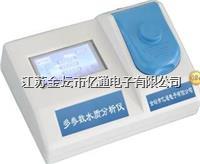硫化物测定仪 EWT-SV
