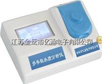 锌测定仪 EWT- SO