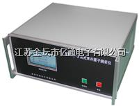 双光束冷原子测汞仪 ETCG-3
