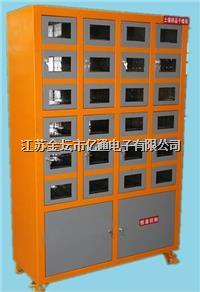 土壤干燥箱 LM10-OPW0