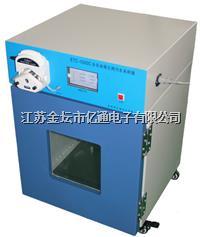 ETC-100,500,1000型全自动水质采样器  ETC-100,500,1000型