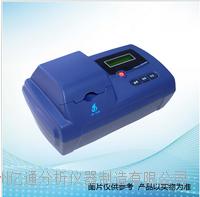 GDYS-601SB消毒剂及其副产物检测仪 GDYS-601SB
