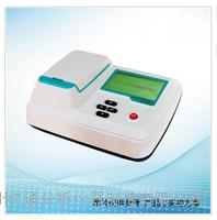GDYS-201M多参数水质分析仪(65个参数) GDYS-201M